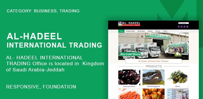 AL- HADEEL INTERNATIONAL TRADING